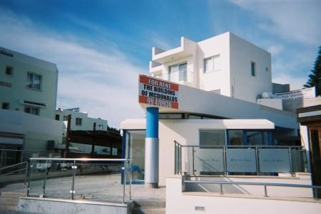 Cyprus buildings (7)